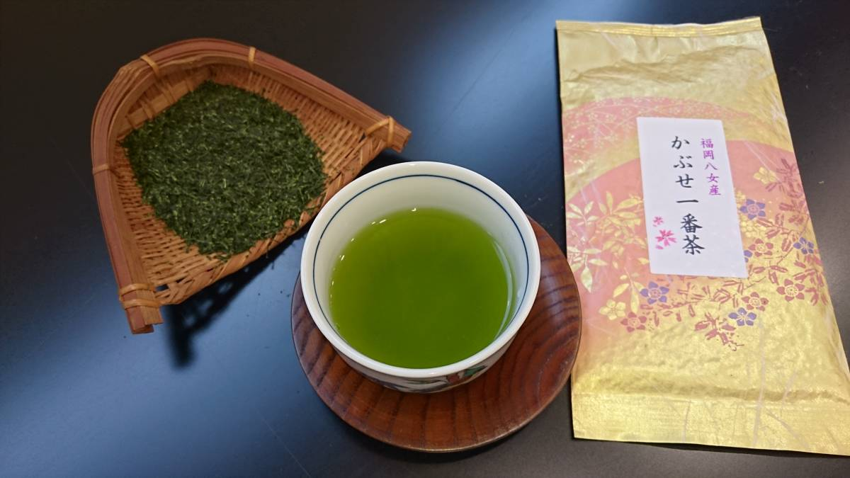 【100g×12袋入】福岡八女産 かぶせ一番茶★★馥郁たる香り・甘味のある上級深蒸し煎茶★★超特価_甘味があって優しいまろやかな味が特徴です