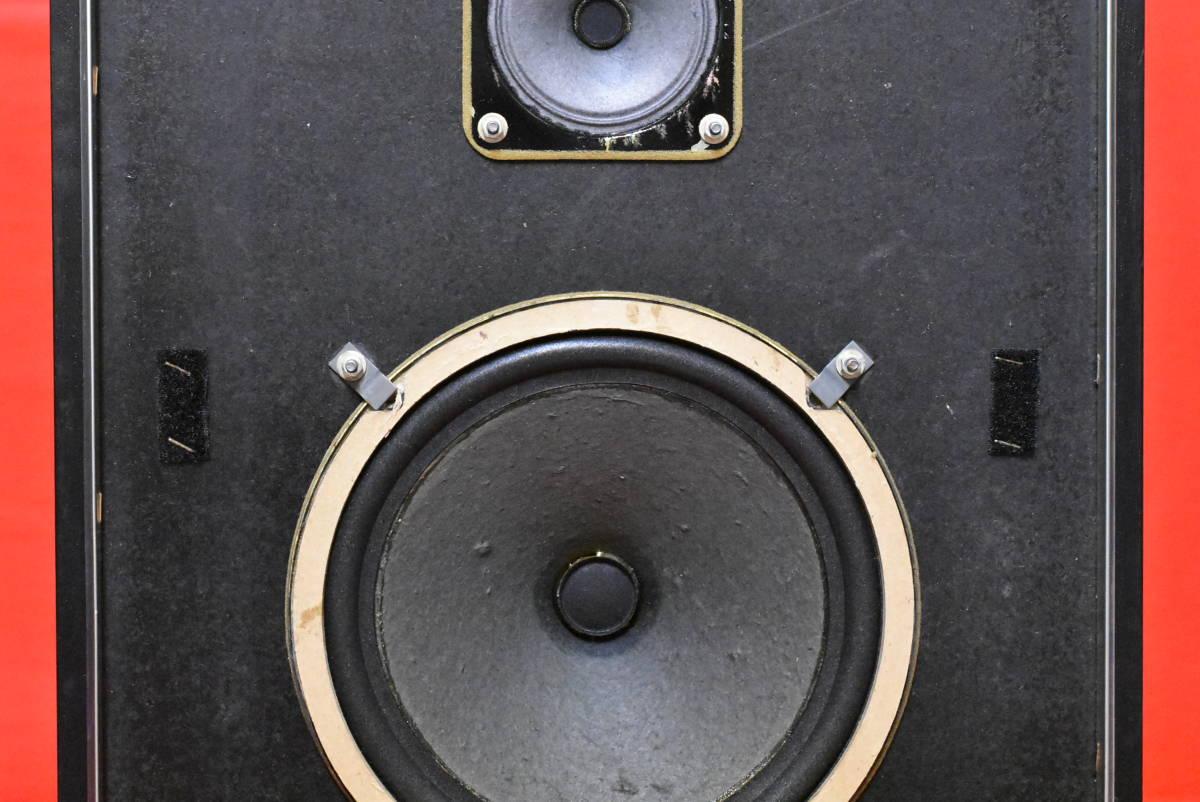 いい音シリーズ 142 英 G.E.C.(名門Goodmans 製)幻の名品 20cm 2way《音楽芸術の 感動の世界がどこまでも広がり心ゆくまで楽しめる!》_画像5