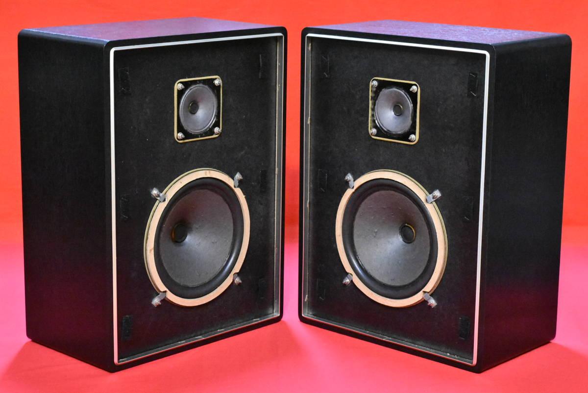 いい音シリーズ 142 英 G.E.C.(名門Goodmans 製)幻の名品 20cm 2way《音楽芸術の 感動の世界がどこまでも広がり心ゆくまで楽しめる!》