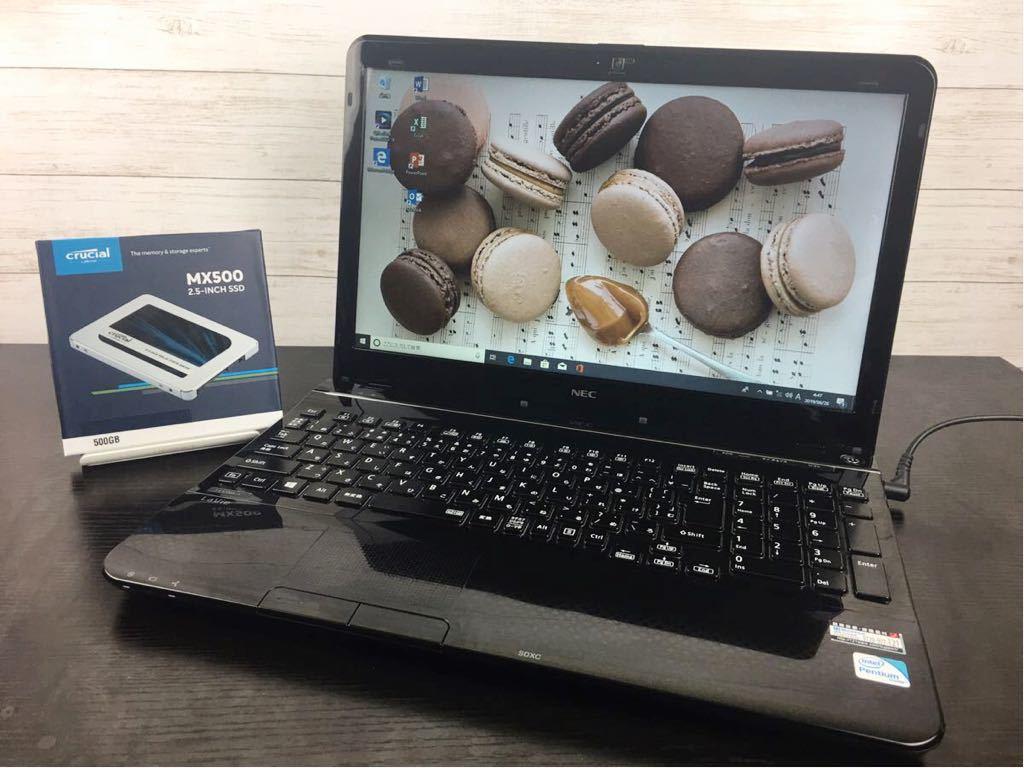 バッテリー良好/第3世代core i7/新品SSD500GB/Office Home and Business 2019/メモリ 8G/NEC Lavie LS150J/BD/windows10 Professional