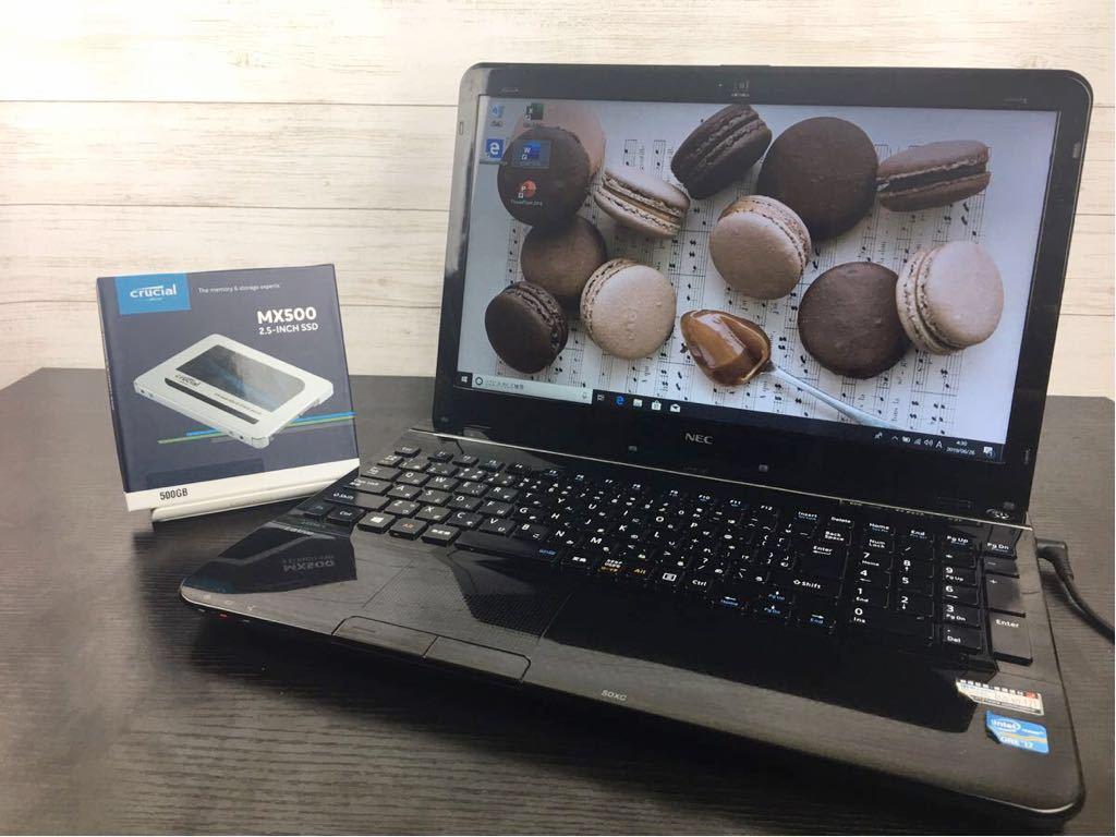 バッテリー良好/第3世代core i7/新品SSD500GB/Office Home and Business 2016/メモリ 8G/NEC Lavie LS550LS/BD/windows10 Professional