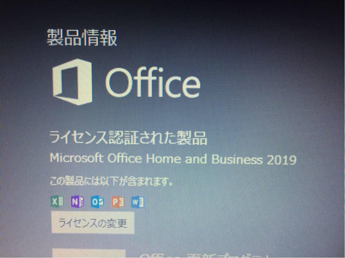 新品SSD500G/Win10 Professional /office 2019 Home & Business/NEC LaVie L LL750/F PC-LL750FS/Core i7 8GB/Blu-ray/高音質YAMAHA音源_画像7