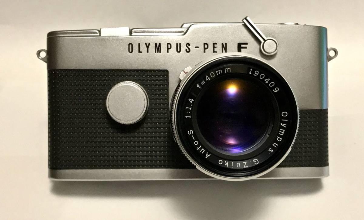 美品 希少 オリンパス-ペン OLYMPUS-PEN FT Olympus F.Zuiko Auto-S 40mm f1.4 ハーフサイズ 銘機 テスト撮影済み