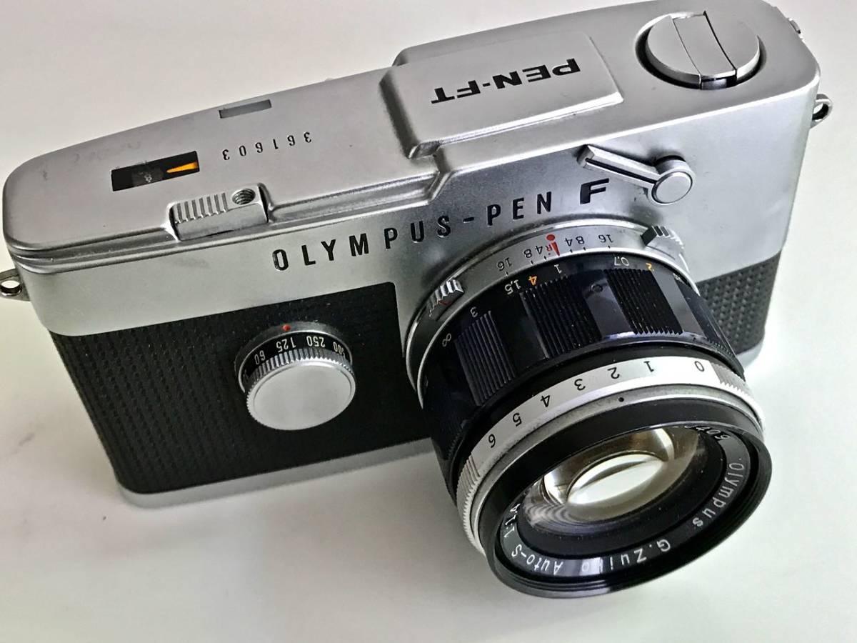 美品 希少 オリンパス-ペン OLYMPUS-PEN FT Olympus F.Zuiko Auto-S 40mm f1.4 ハーフサイズ 銘機 テスト撮影済み_画像3