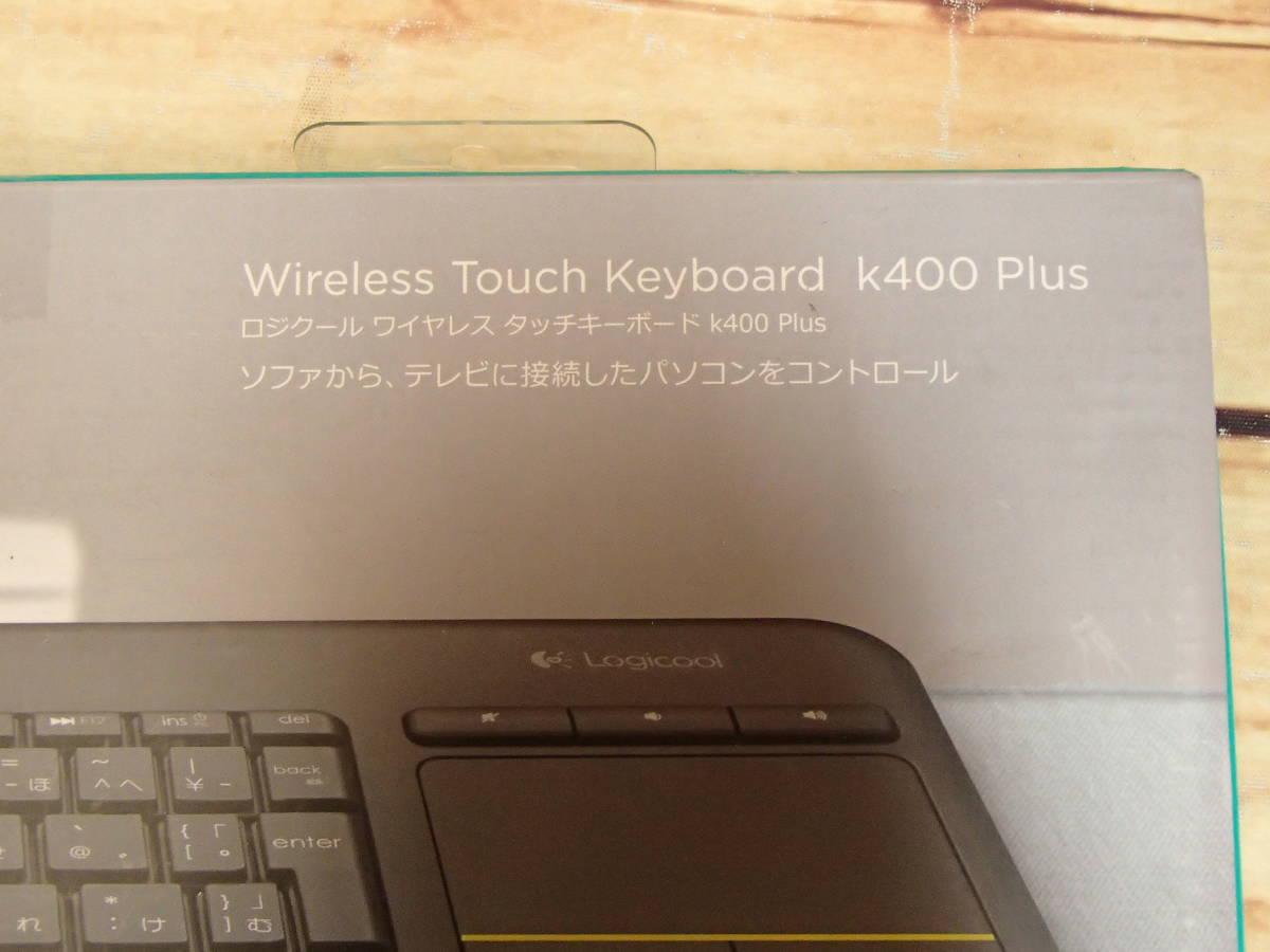 ●Logicool ロジクール ワイヤレス タッチキーボード K400 PLUS タッチパッド付 パソコンを接続したテレビ用のHTPCキーボード●_画像8