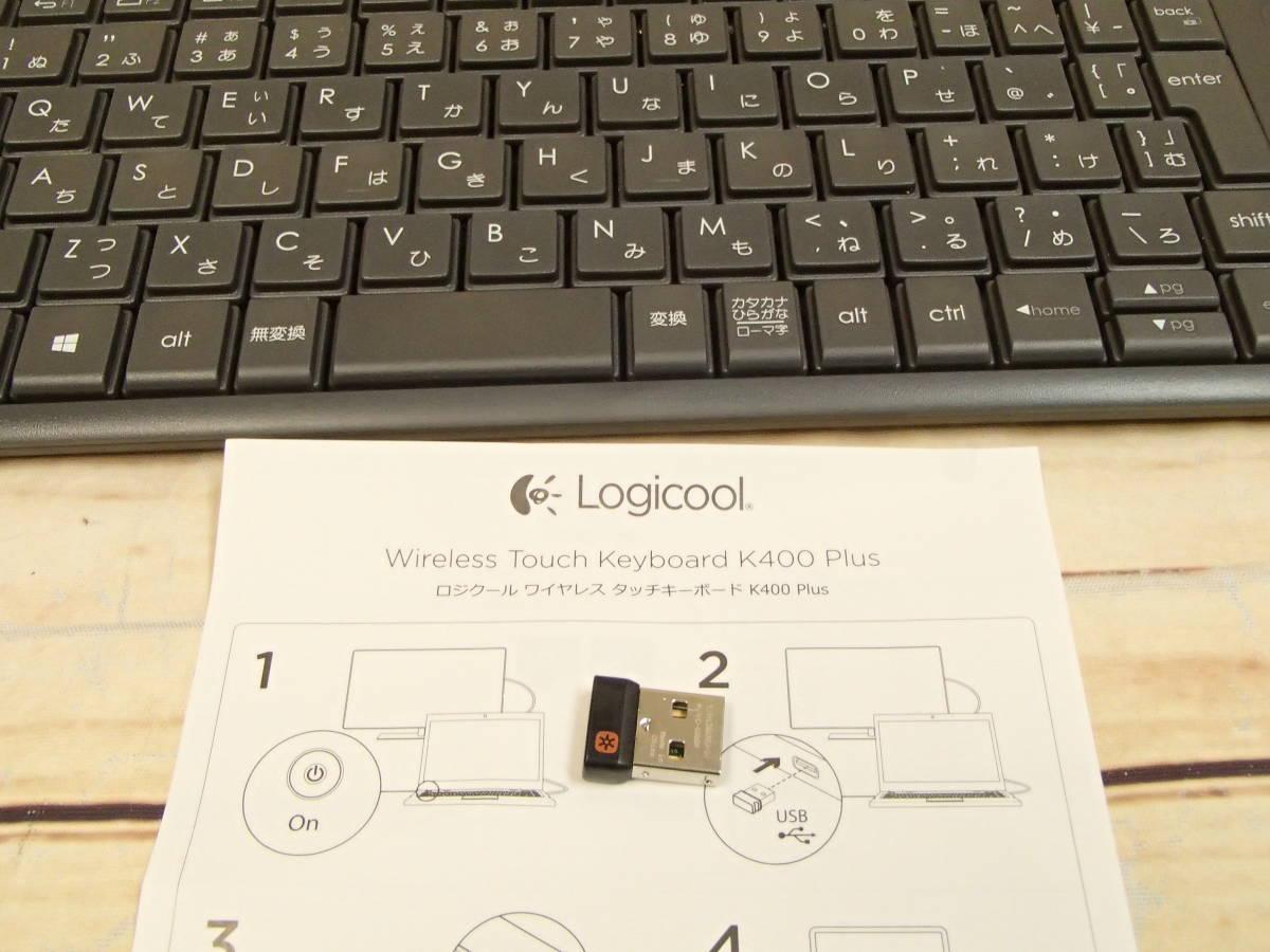 ●Logicool ロジクール ワイヤレス タッチキーボード K400 PLUS タッチパッド付 パソコンを接続したテレビ用のHTPCキーボード●_画像7