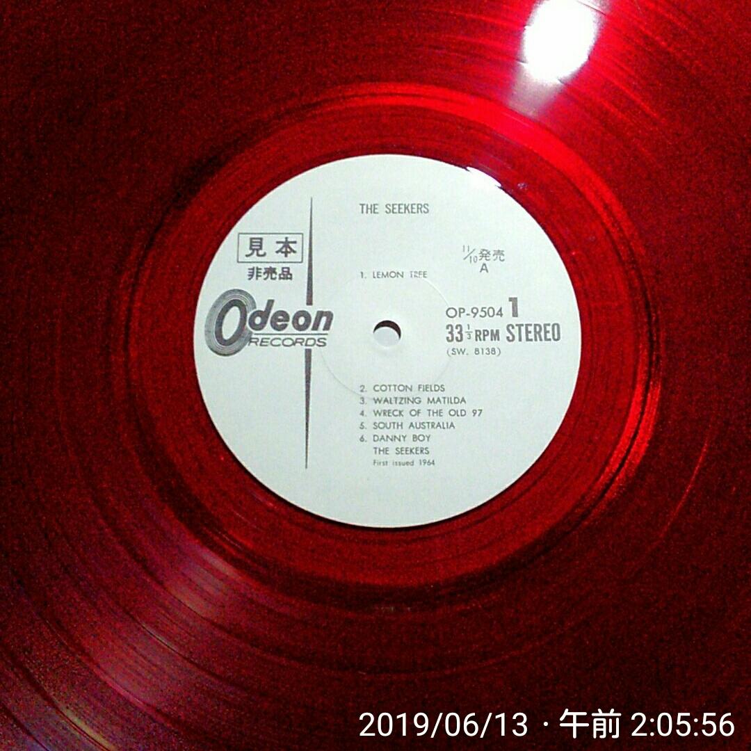 非売品国内赤盤見開きジャケ1LP シーカーズ / ベスト・フォーク・アルバム OP-9504 発売日入り白ラベル見本盤_画像8