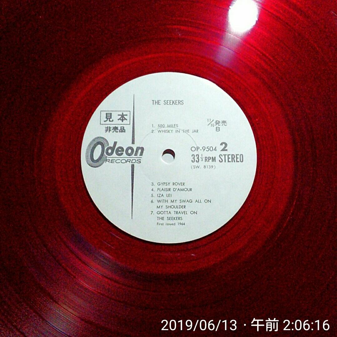 非売品国内赤盤見開きジャケ1LP シーカーズ / ベスト・フォーク・アルバム OP-9504 発売日入り白ラベル見本盤_画像9