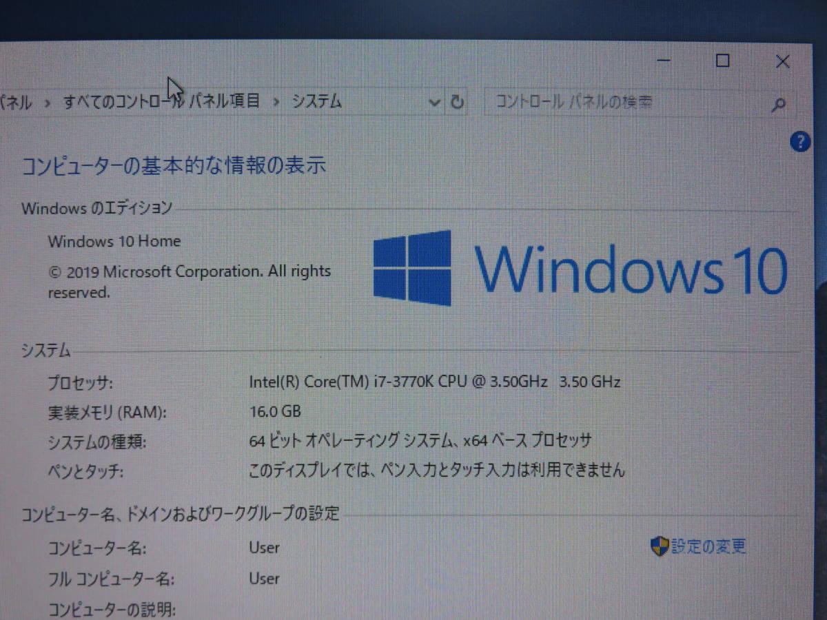 ★最新 Windows10