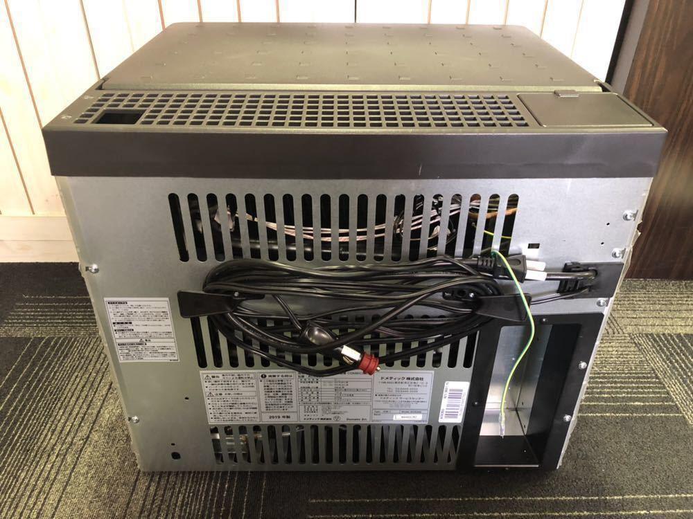◆新品未使用品!! クーラーボックス DOMETIC ドメティック ACX35G 3way ポータブル冷蔵庫・保冷庫 AC100V DC12V カセットガス 容積31L_画像5