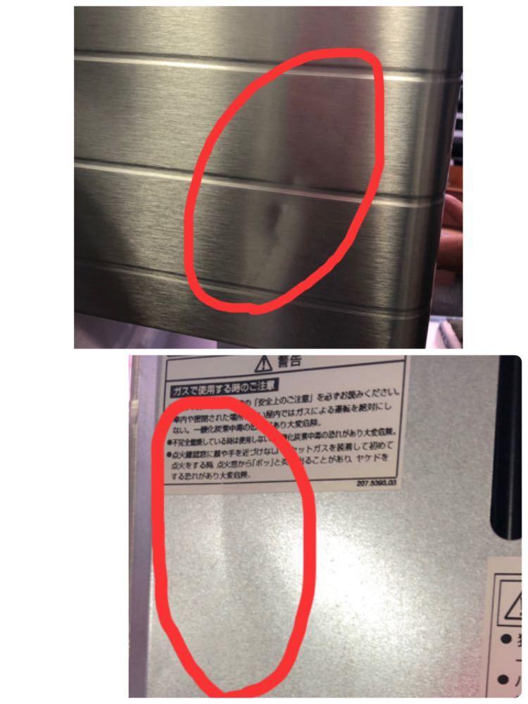 ◆新品未使用品!! クーラーボックス DOMETIC ドメティック ACX35G 3way ポータブル冷蔵庫・保冷庫 AC100V DC12V カセットガス 容積31L_画像10