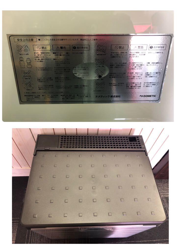 ◆新品未使用品!! クーラーボックス DOMETIC ドメティック ACX35G 3way ポータブル冷蔵庫・保冷庫 AC100V DC12V カセットガス 容積31L_画像9