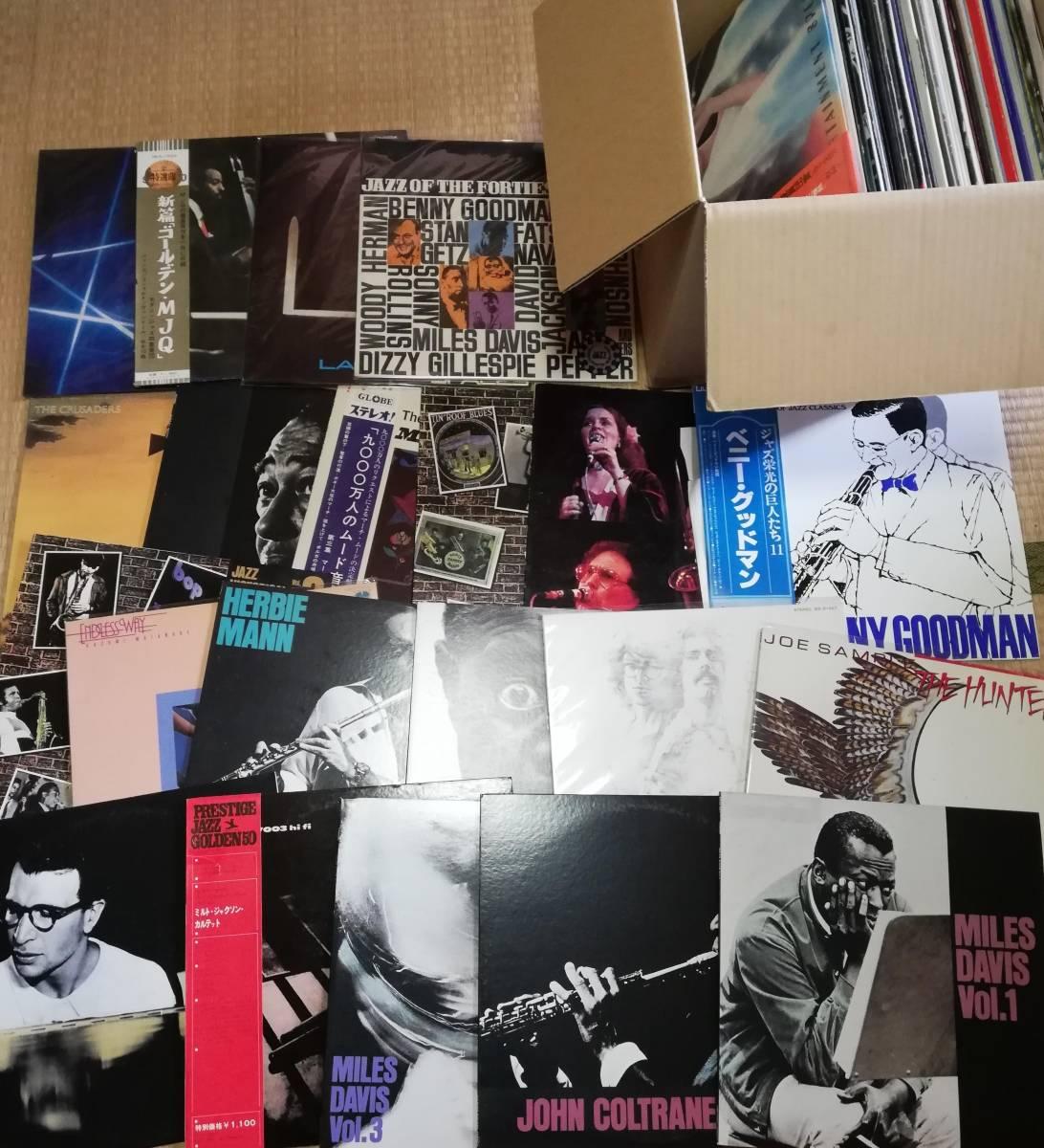 レコード 80枚以上 まとめて 大量セット まとめ売り 帯付き有り JAZZ ジャズ ポップス ダンス 洋楽 邦楽 1円スタート ジャンク E2
