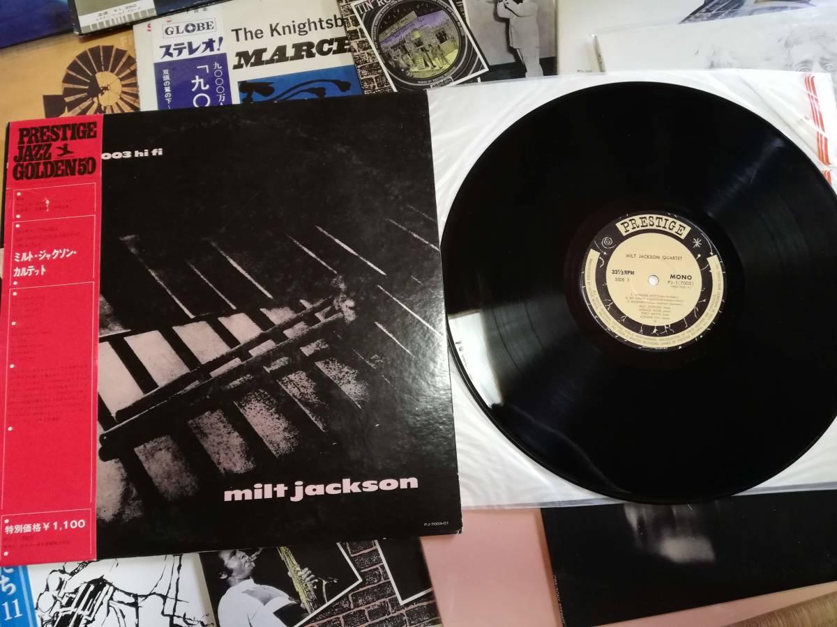 レコード 80枚以上 まとめて 大量セット まとめ売り 帯付き有り JAZZ ジャズ ポップス ダンス 洋楽 邦楽 1円スタート ジャンク E2_画像8