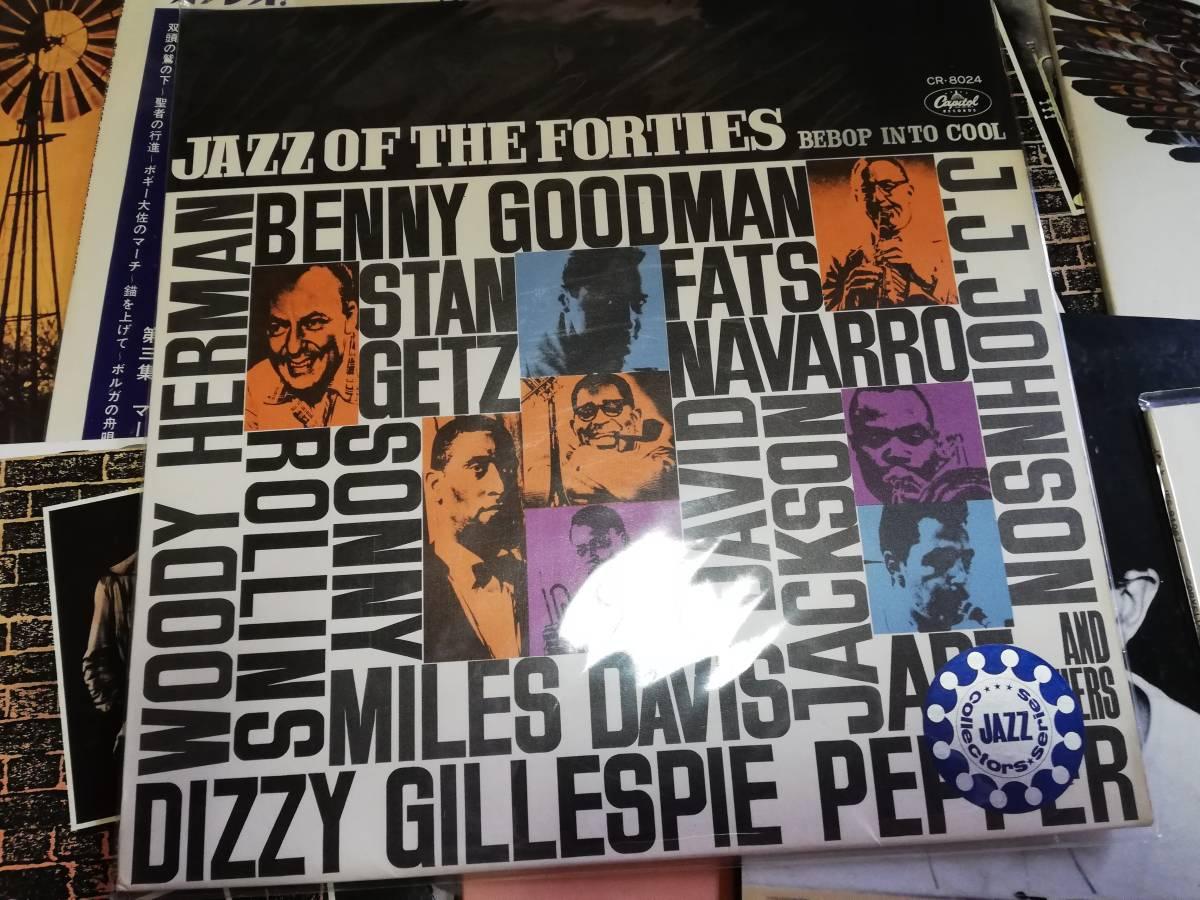 レコード 80枚以上 まとめて 大量セット まとめ売り 帯付き有り JAZZ ジャズ ポップス ダンス 洋楽 邦楽 1円スタート ジャンク E2_画像10