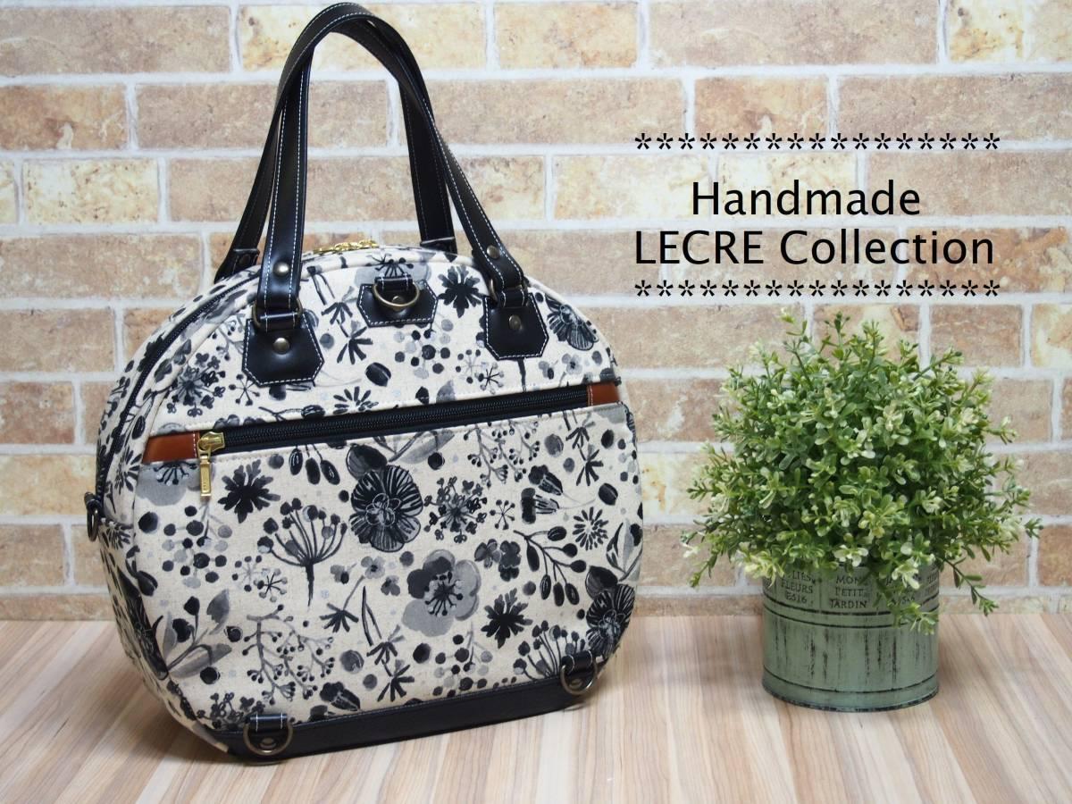 Handmade ◆LECRE Collection ◆ 4way ラウンドリュックバッグ ♪ _画像5