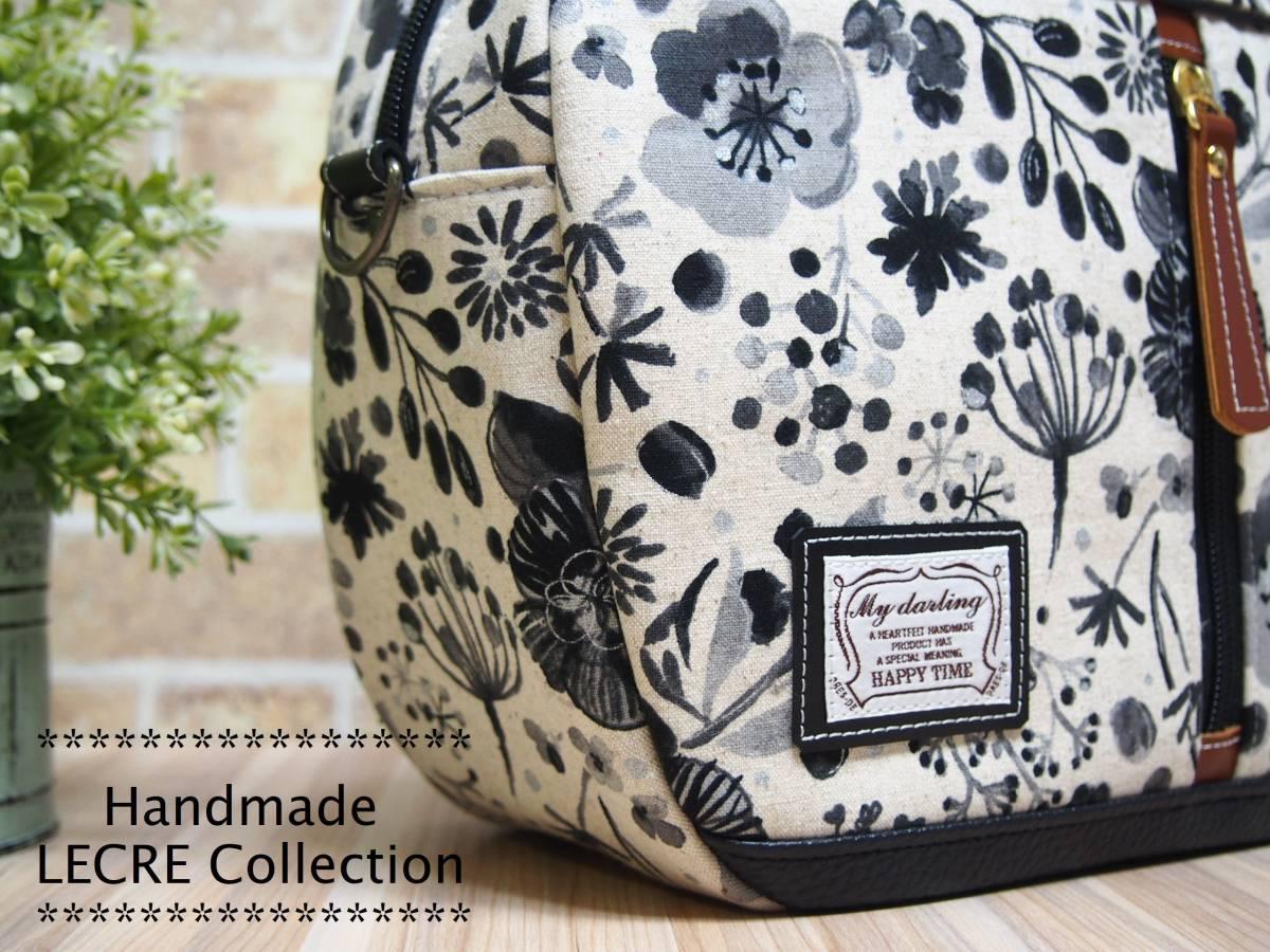 Handmade ◆LECRE Collection ◆ 4way ラウンドリュックバッグ ♪ _画像4