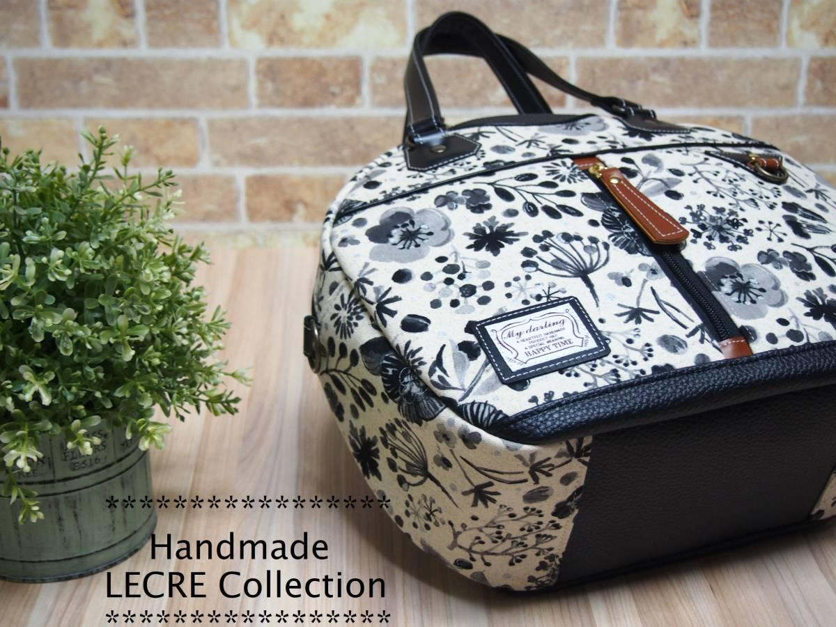 Handmade ◆LECRE Collection ◆ 4way ラウンドリュックバッグ ♪ _画像6