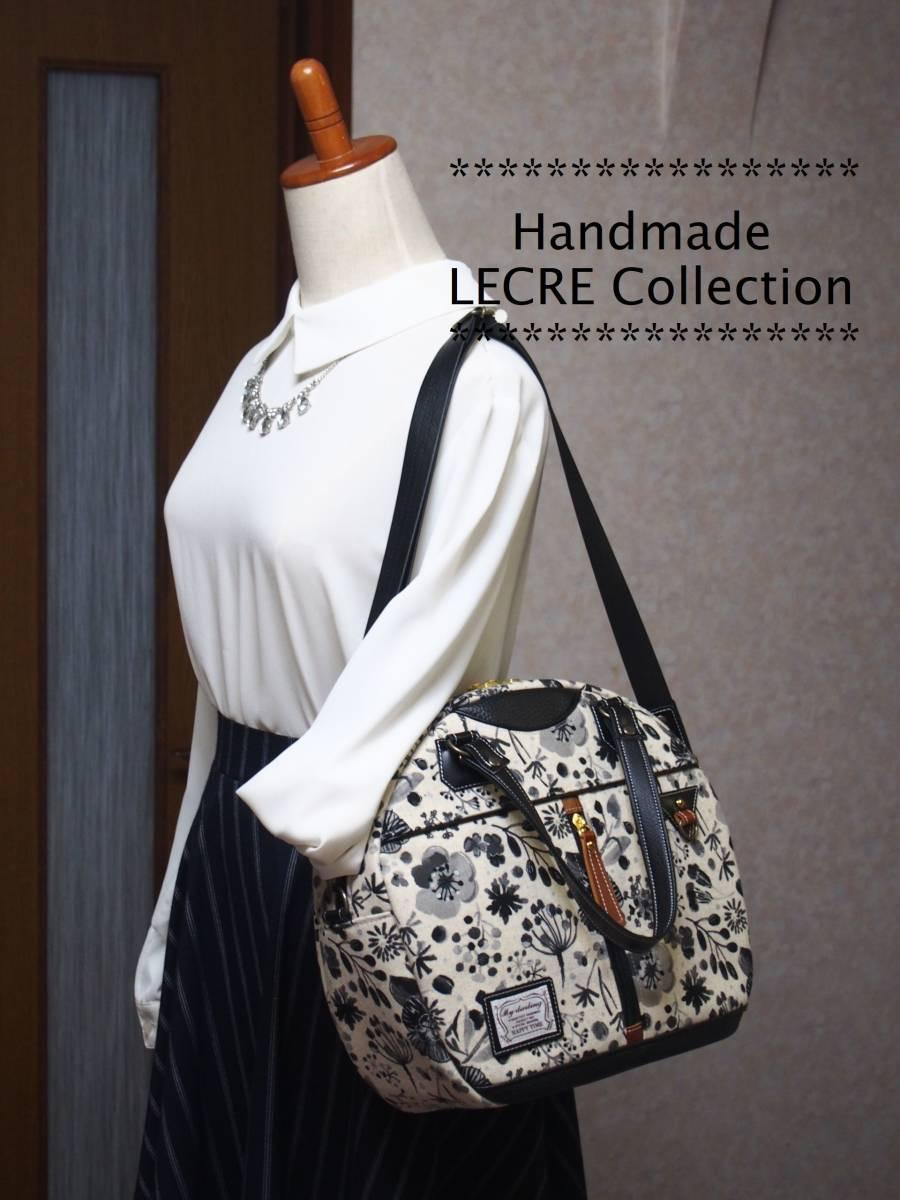 Handmade ◆LECRE Collection ◆ 4way ラウンドリュックバッグ ♪ _画像3