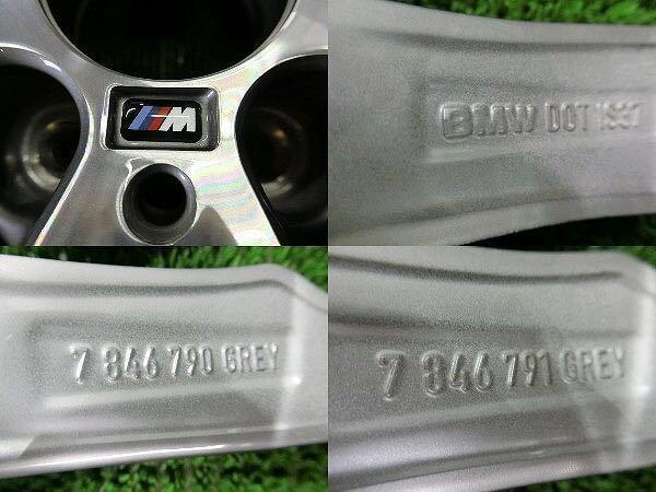 極美品!BMW X5 純正 Mスポーツ アルミ4本 №190625-4 20×10J +40/20×11J +37 *F15・X6 F16等スタイリング469M_画像10