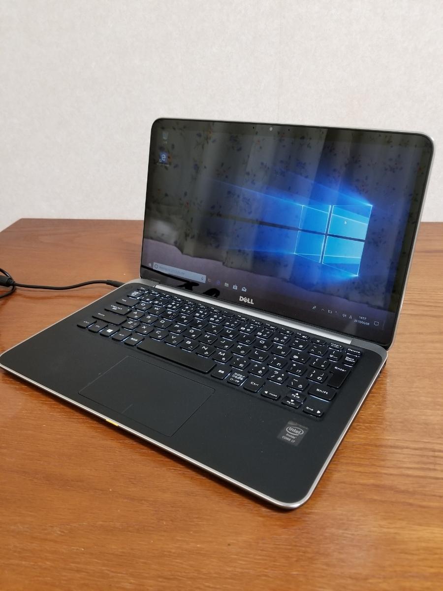 DELL XPS13 第4世代Core i7 4500U-1.8GHz メモリ8GB 高速SSD256GB Windows10 Home 64bit