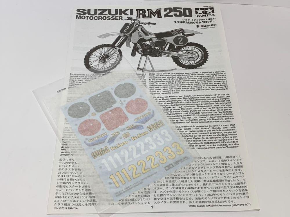 TAMIYA タミヤ 1/12 スズキ SUZUKI RM250 モトクロッサー 未組立_画像3