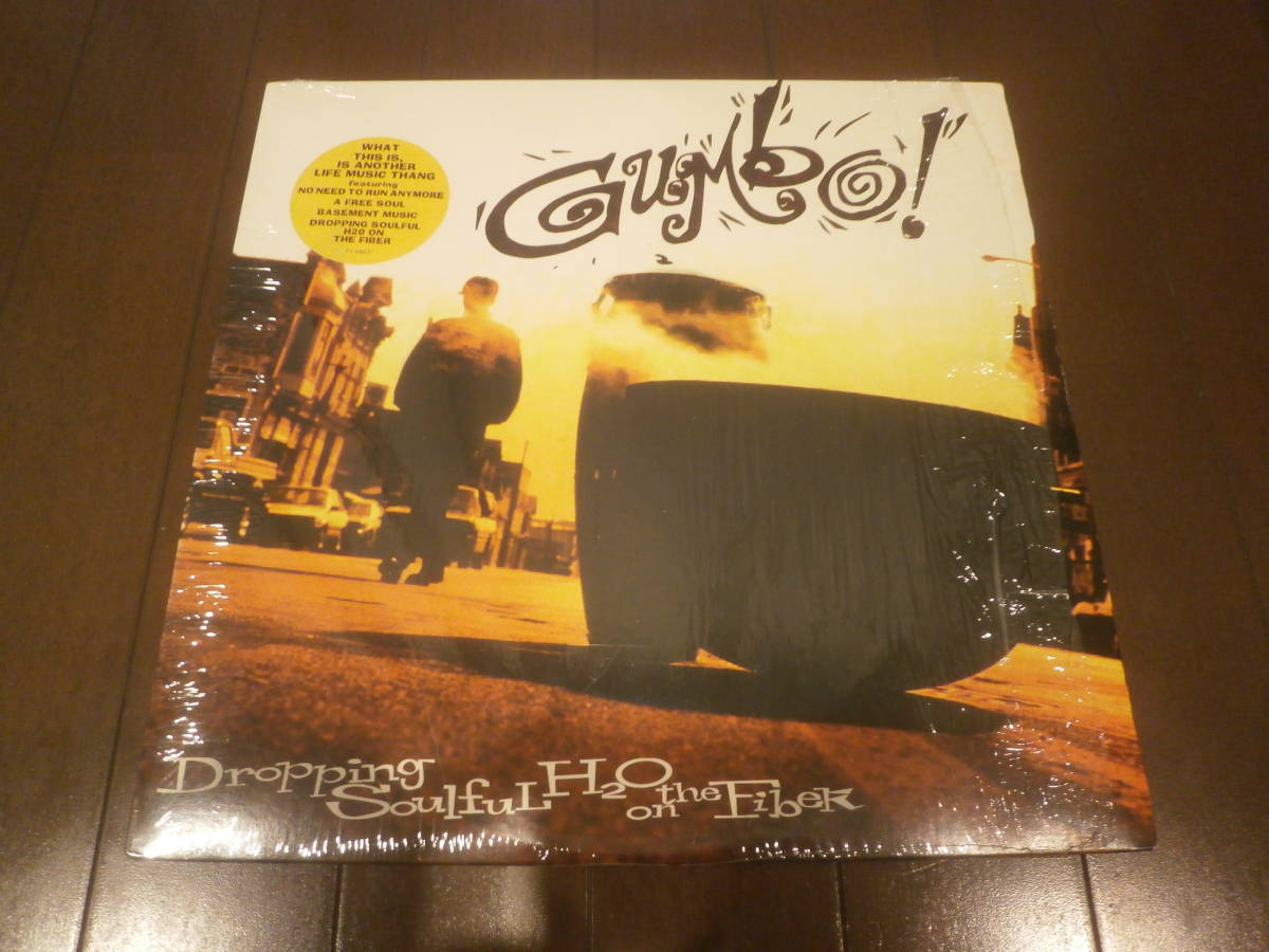 GUMBO / DROPPING SOULFUL H2O ON THE FIBER /LP/A FREE SOUL/ARRESTED DEVELOPMENT/フリーソウル _画像1