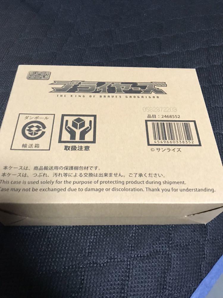 スーパーミニプラ 超竜神 撃竜神 SPパック セット 新品未開封_画像4