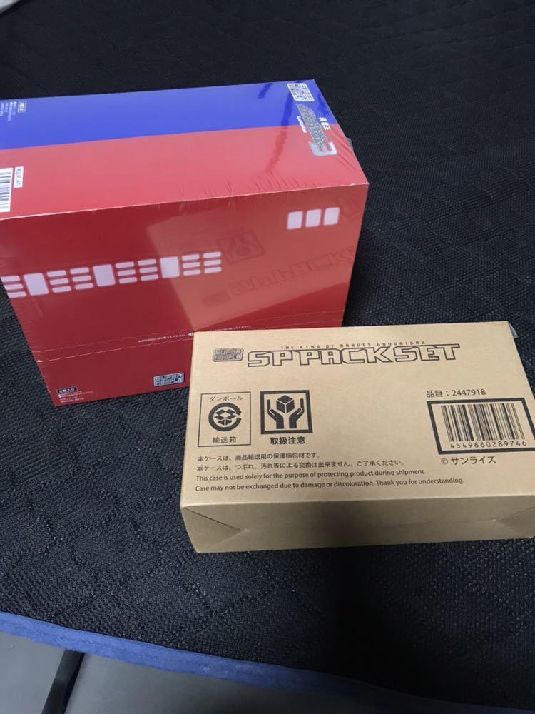 スーパーミニプラ 超竜神 撃竜神 SPパック セット 新品未開封_画像5