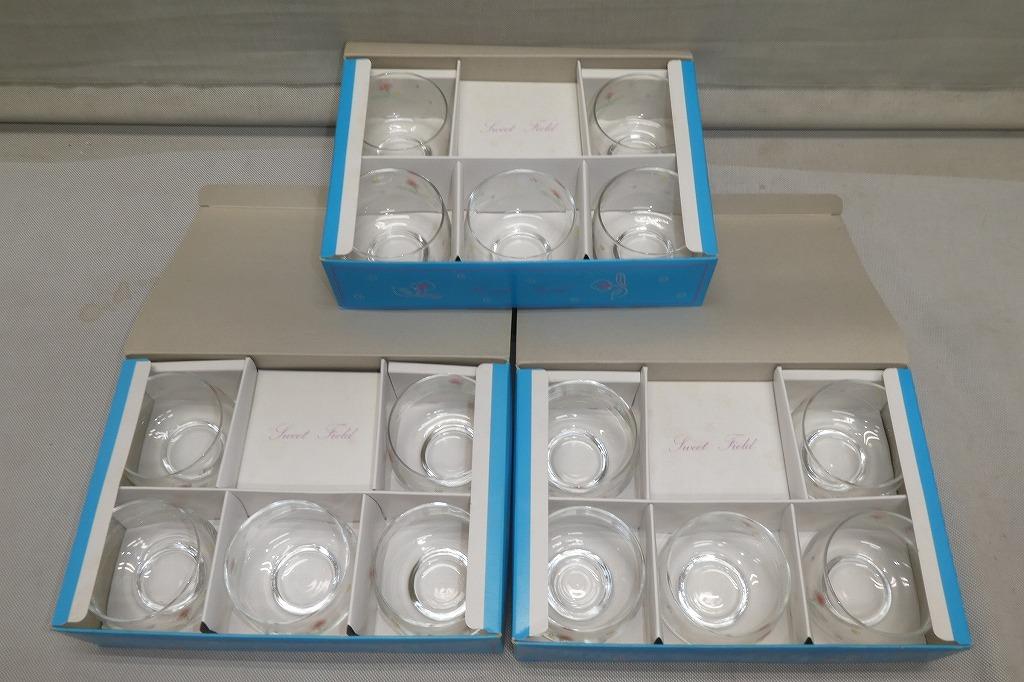 ●冷茶セット 15客 来客用 コップ 冷茶グラス①● 麦茶 冷茶 会社 会議_画像1