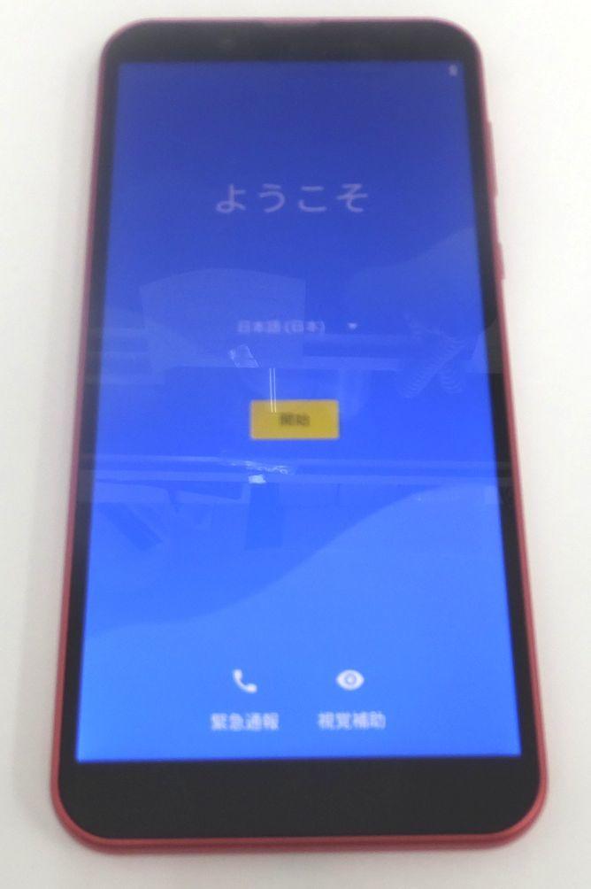 #34121 美品 SoftBank ソフトバンク Android One S5 S5-SH ピンク SHARP シャープ