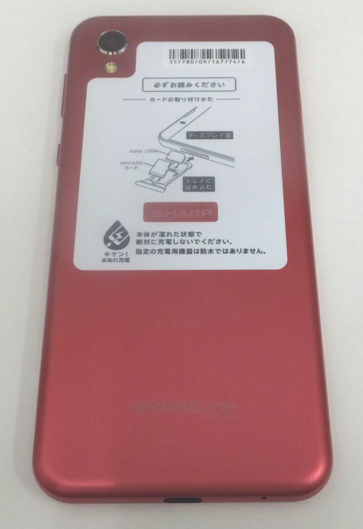 #34121 美品 SoftBank ソフトバンク Android One S5 S5-SH ピンク SHARP シャープ_画像2