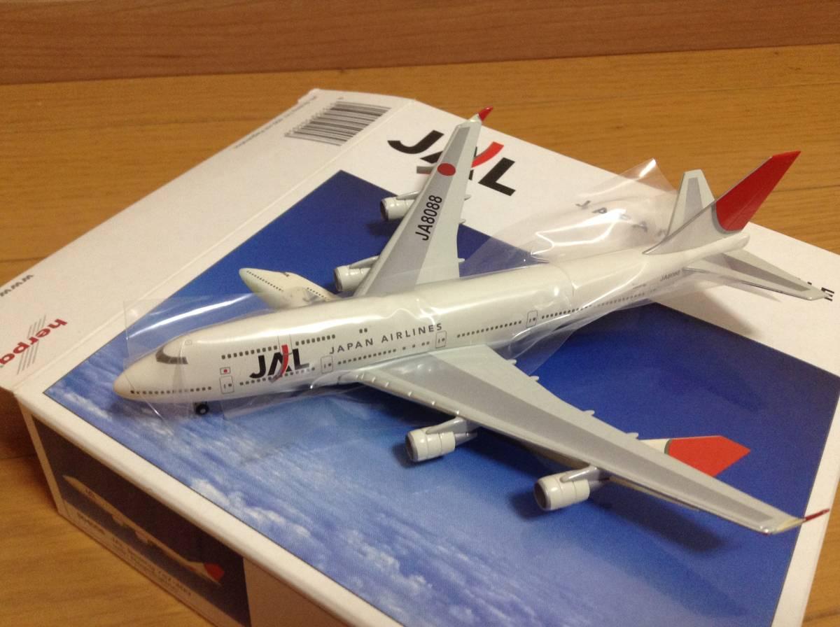 B747-400 日本航空(2003-2011塗装)1/500模型