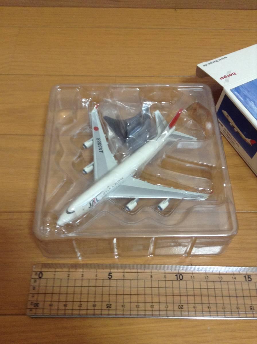 B747-400 日本航空(2003-2011塗装)1/500模型_画像2