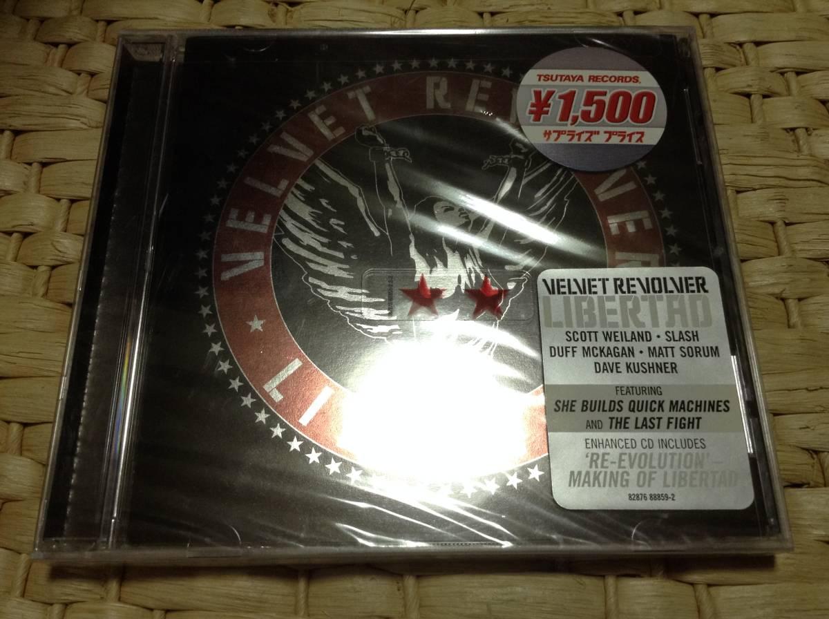 Ψ Velvet Revolver / Libertad ◎新品未開封