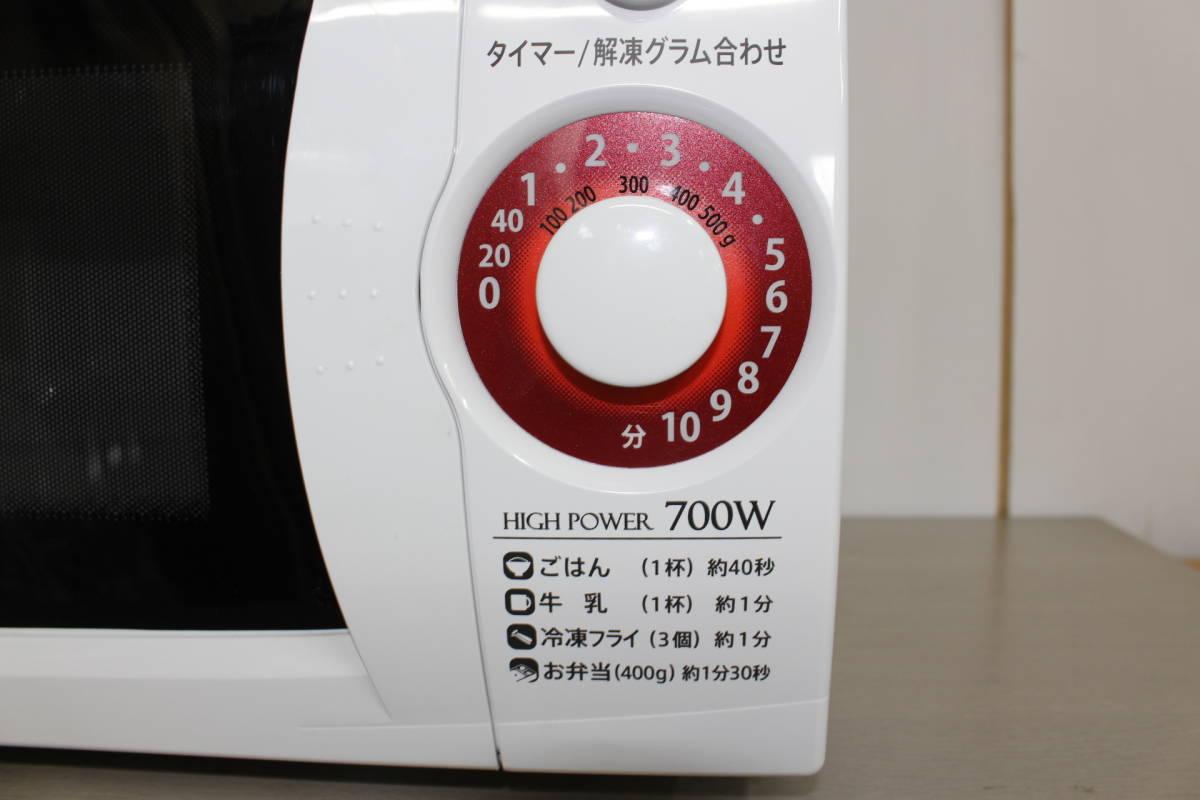 【商品名】シャープ 電子レンジ 50HzRE-T3-W5 17年_画像4