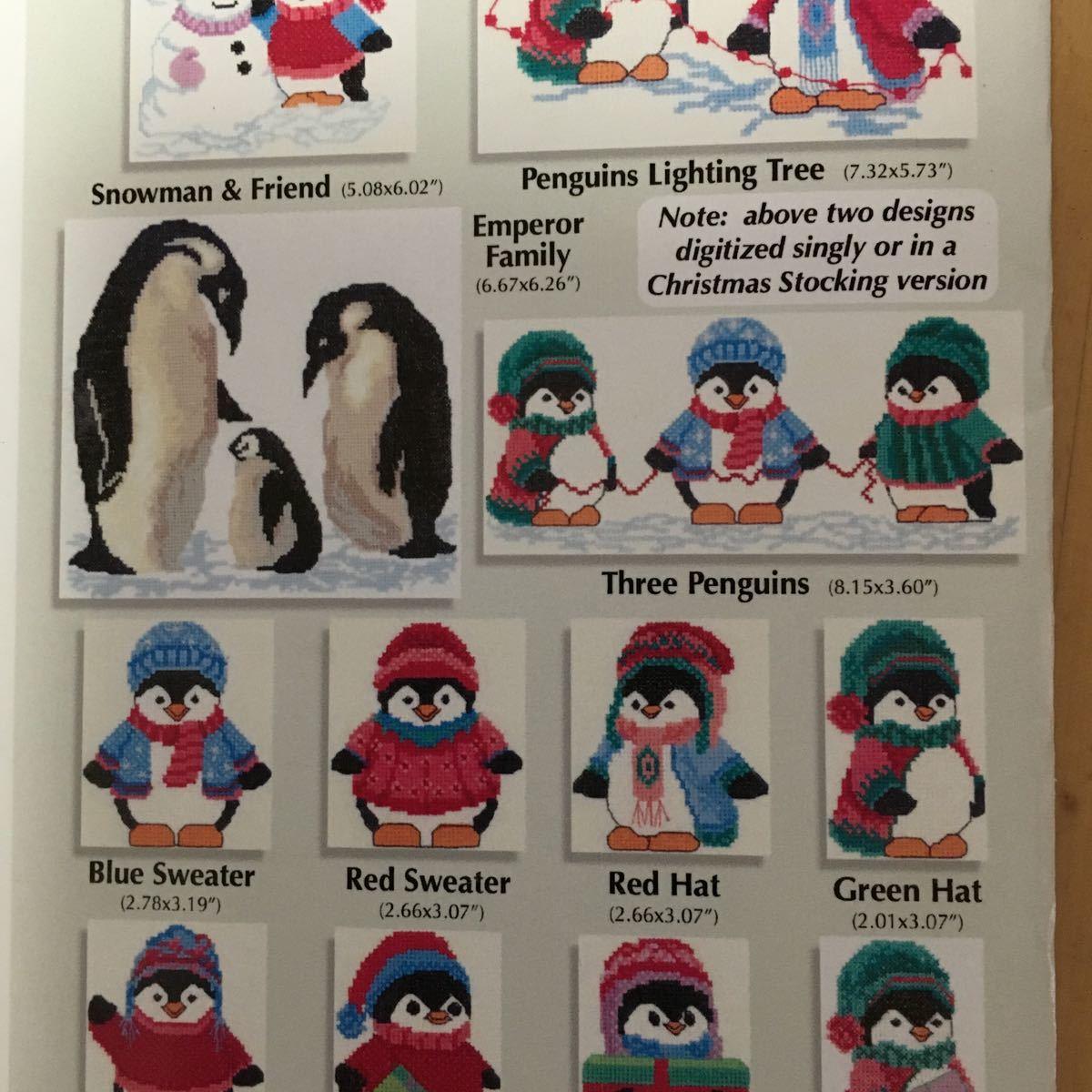 ペンギン rom れ