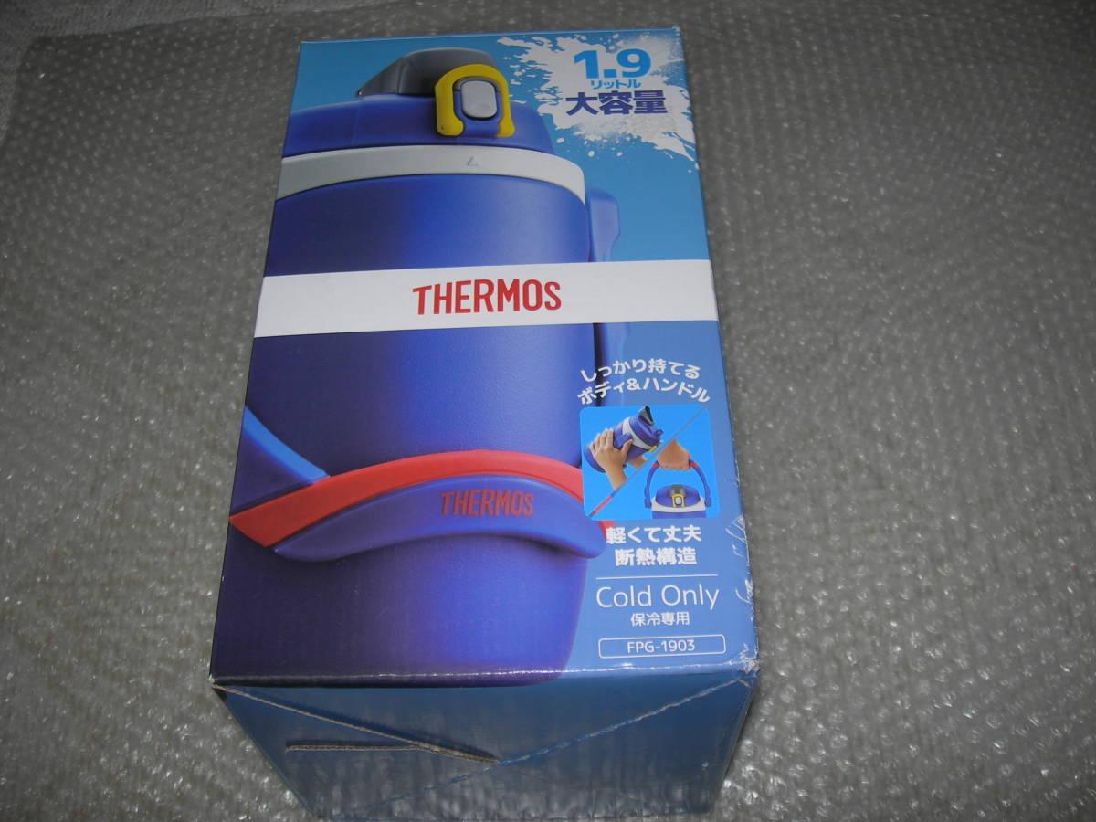 未使用:サーモス 断熱構造 スポーツジャグ FPG-1903 1.9L大容量 ダークブルー 保冷専用 定形外か60サイズ発送可能