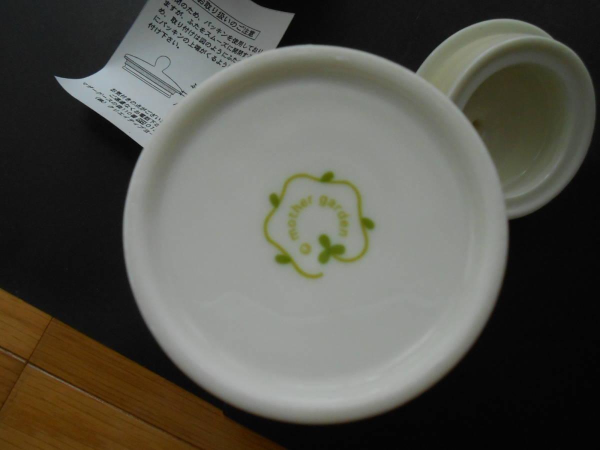 マザーガーデン 密閉容器 保存容器 3個 セット 磁器製 野いちご ブルーベリー  未使用 カントリーキッチン_画像6