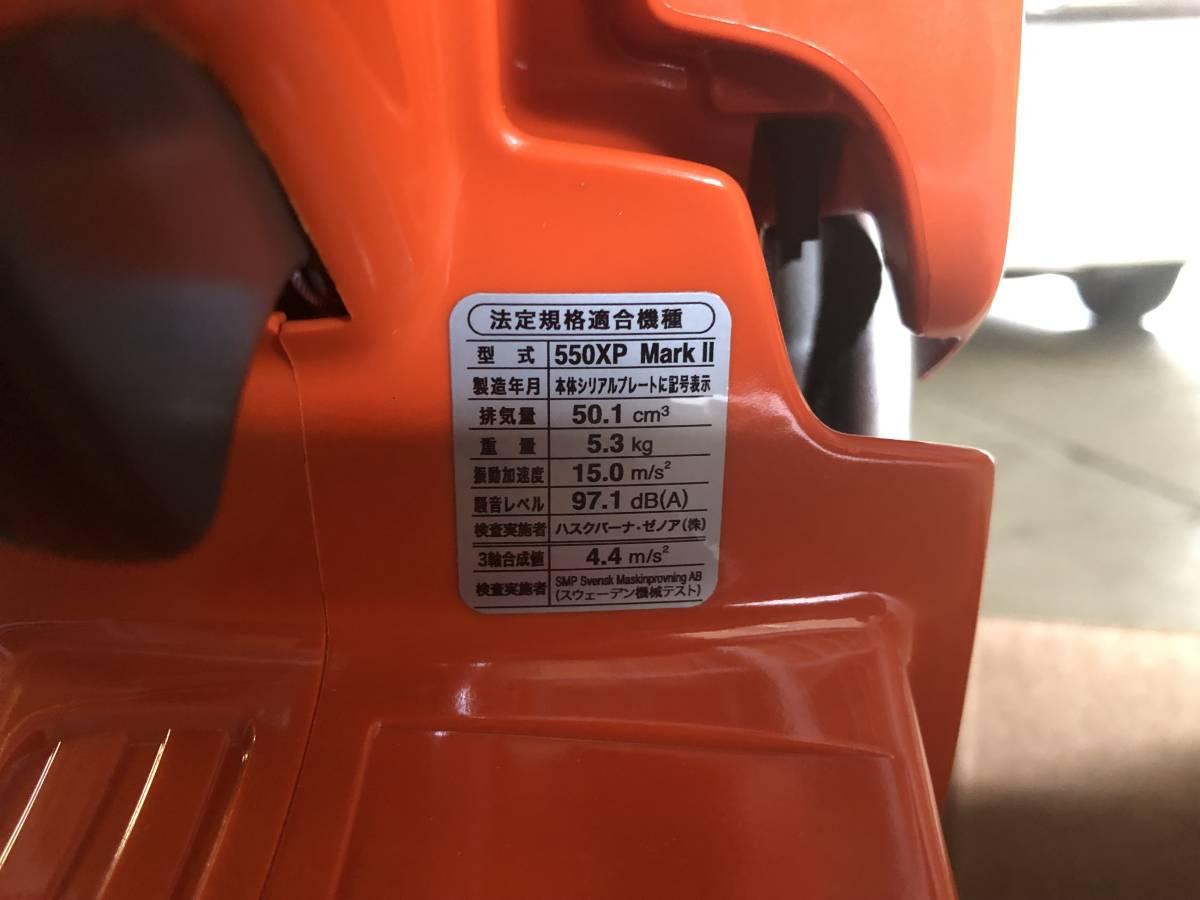 国内正規品 Husqvarna(ハスクバーナ) チェンソー 550XP Mark II 18RT 72E_画像5