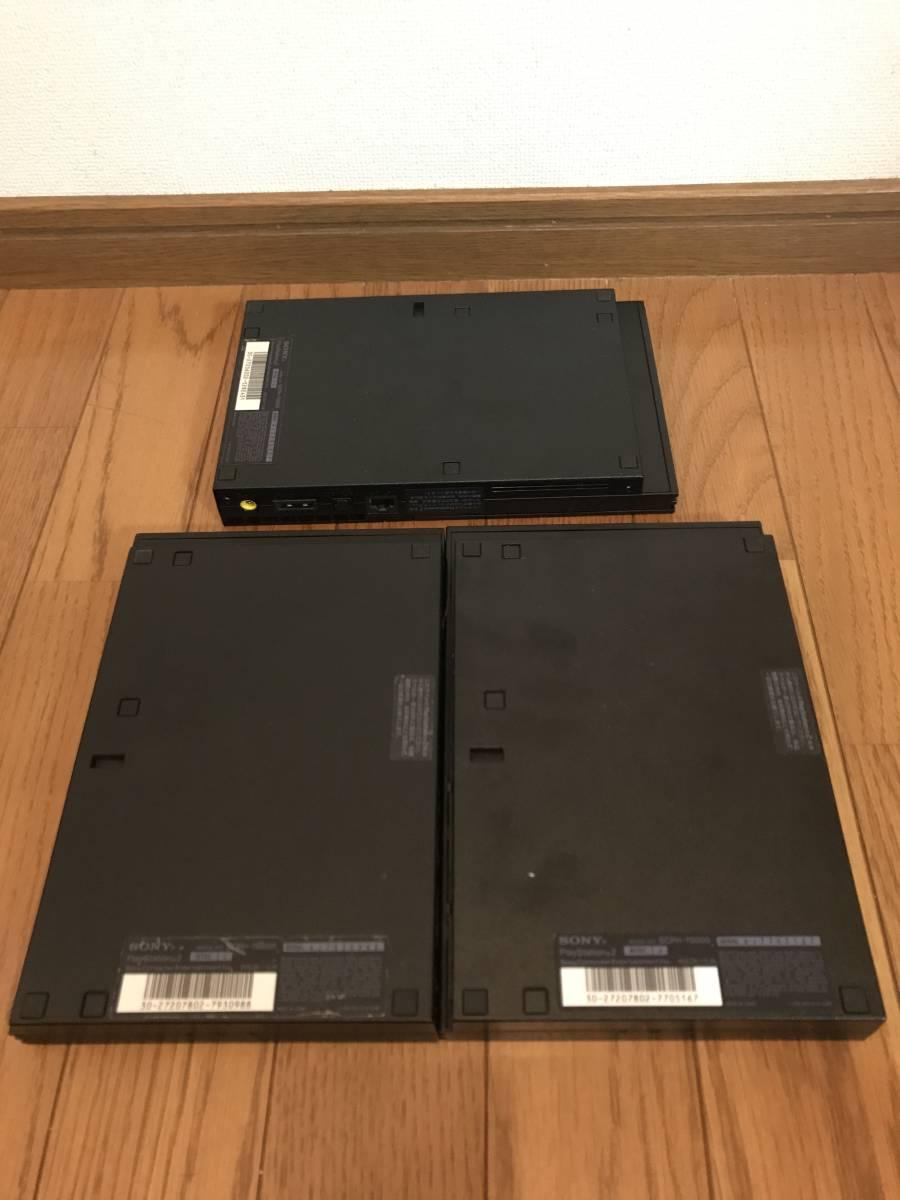 ●SONY PS3薄型本体+PS2薄型本体3台+PSP本体3台 合計本体7台ジャンク_画像3