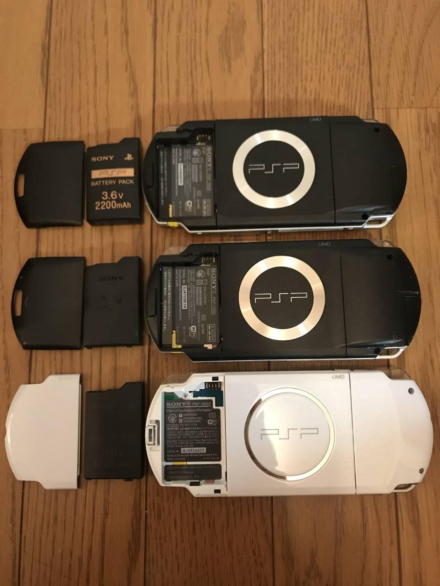 ●SONY PS3薄型本体+PS2薄型本体3台+PSP本体3台 合計本体7台ジャンク_画像4