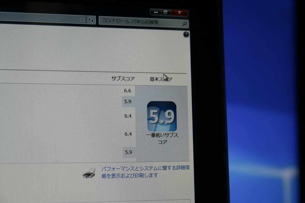 即決 VAIO VPCL11AFJ PCV-A1111N CORE 2 DUO E8500 GeForce GT 240M 4GB 500GB HDD Windows 7 地デジ BS CS 一体PC BD ブルーレイ_画像2