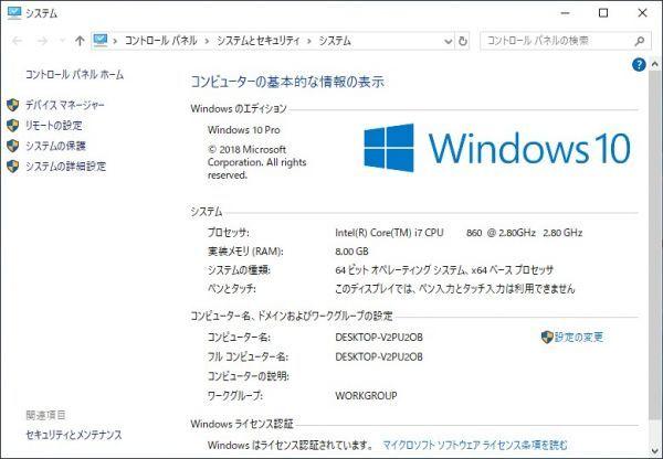 極上品 ハイスペックPC ゲーミング オフィス 普段使いに 新品ケース/新品SSD480GB/i7-860/HDD1.5TB/8GB/GTX560Ti/win10/Office2019_画像5