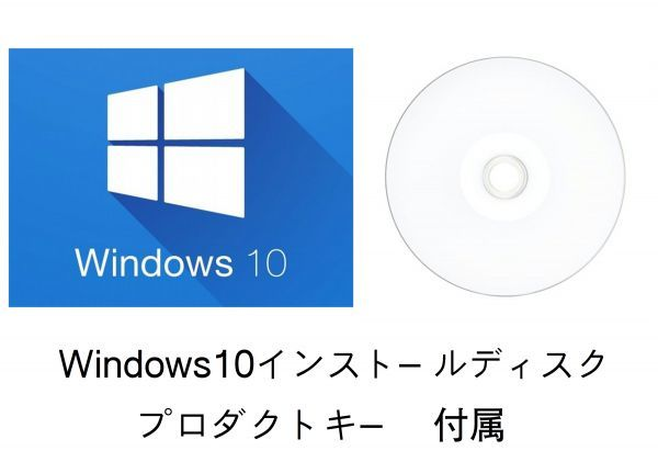 極上品 ハイスペックPC ゲーミング オフィス 普段使いに 新品ケース/新品SSD480GB/i7-860/HDD1.5TB/8GB/GTX560Ti/win10/Office2019_画像2