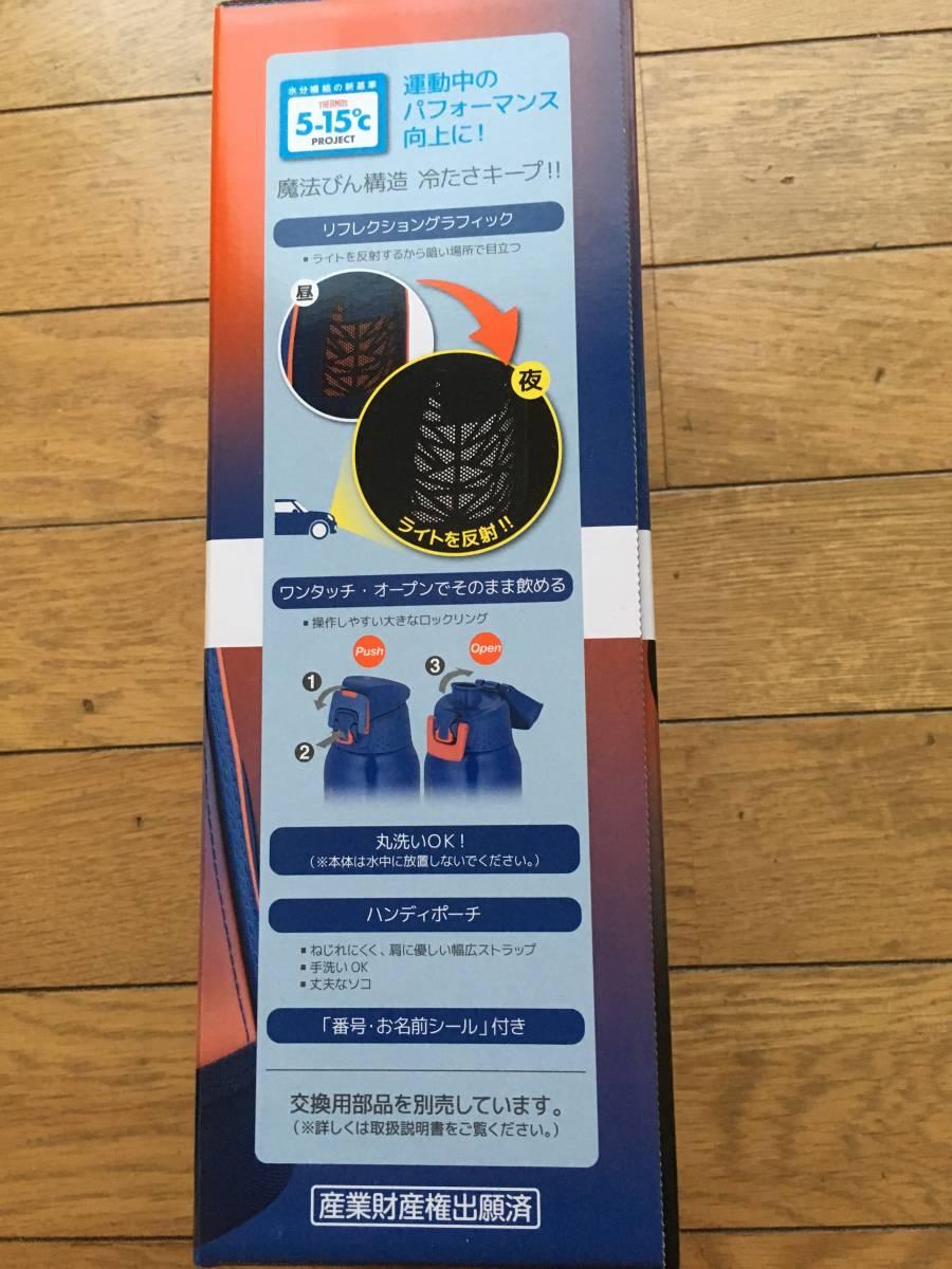 新品 サーモス 水筒 ブルー 1L 保冷専用 軽い_画像3