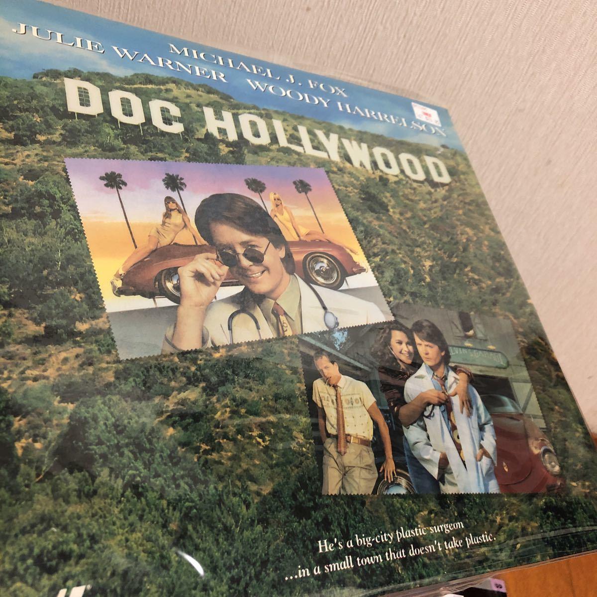 【新品】マイケル・J・フォックス Michael J. Fox 主演映画 LDレーザーディスク 4枚セット 洋画 輸入盤 ハード・ウェイ バラ色の選択 他_画像6