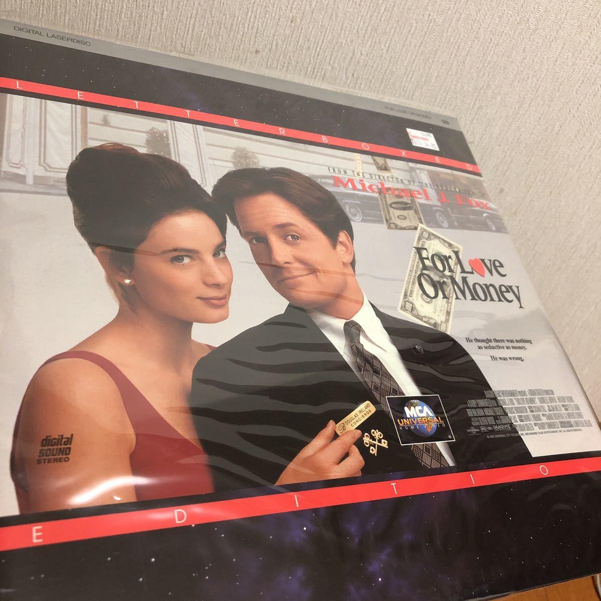 【新品】マイケル・J・フォックス Michael J. Fox 主演映画 LDレーザーディスク 4枚セット 洋画 輸入盤 ハード・ウェイ バラ色の選択 他_画像5