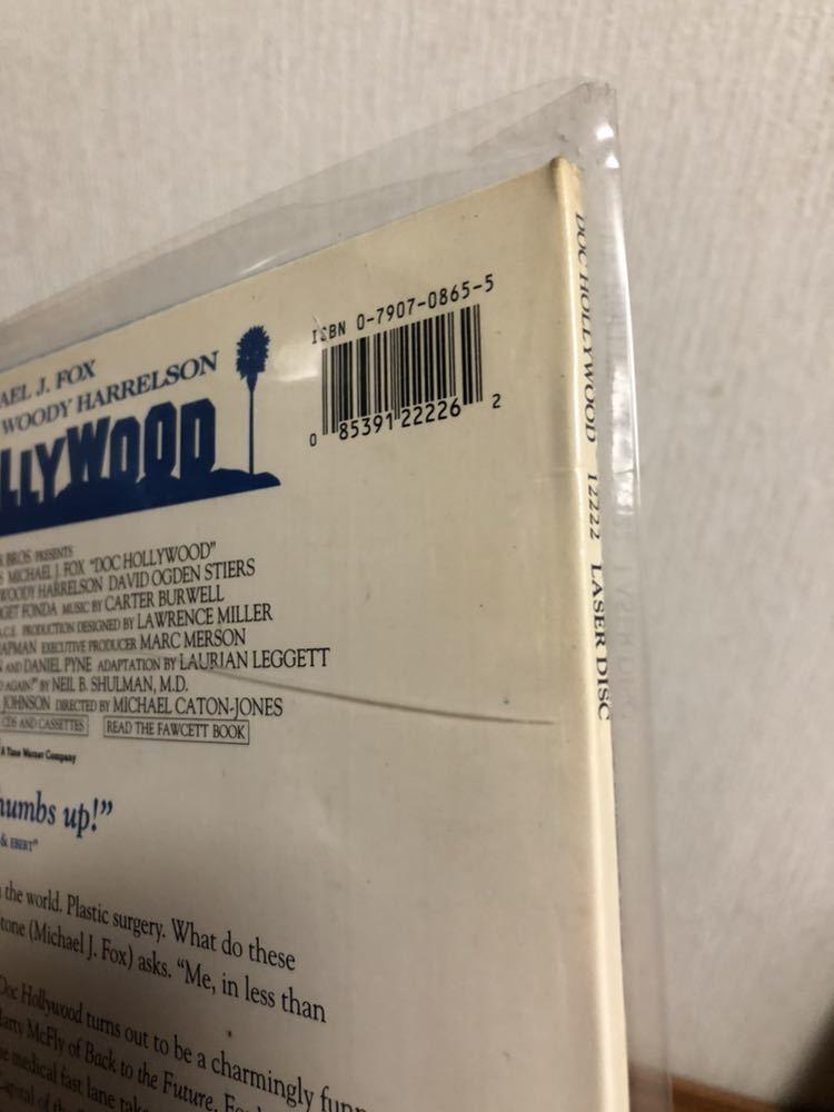 【新品】マイケル・J・フォックス Michael J. Fox 主演映画 LDレーザーディスク 4枚セット 洋画 輸入盤 ハード・ウェイ バラ色の選択 他_画像3