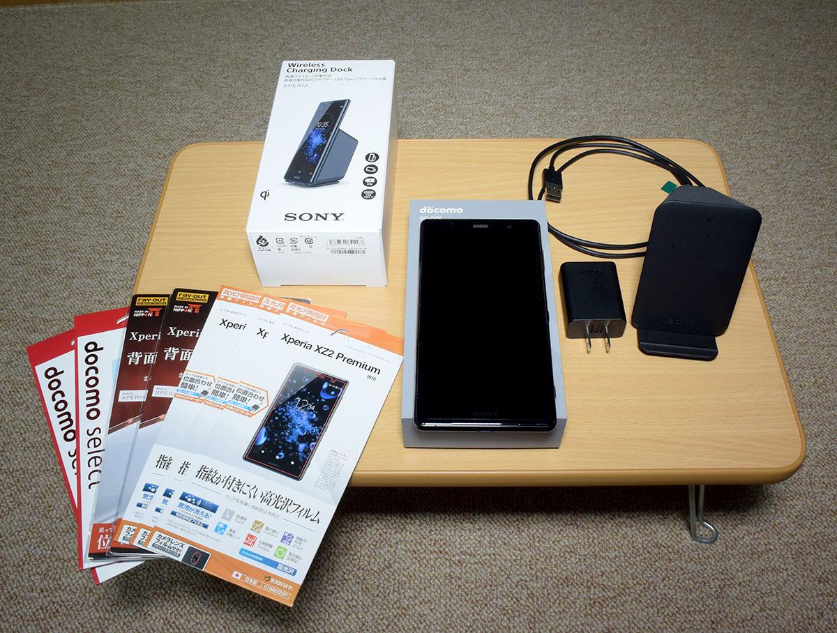 DOCOMO Xperia XZ2 Premium SO-04K (黒) (保護シート、SONY純正ワイヤレス充電器付)